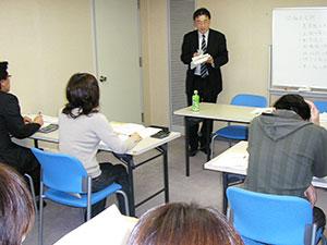 神戸密着経営の活動実績・セミナー実績